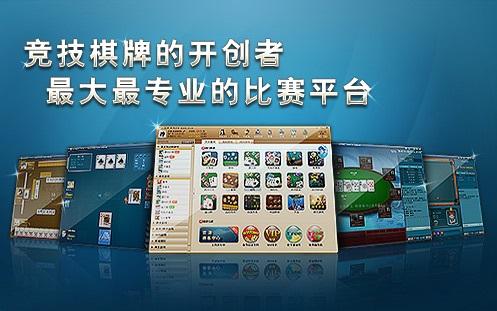 速度将兵二平三象5进714包括吃牌张下载